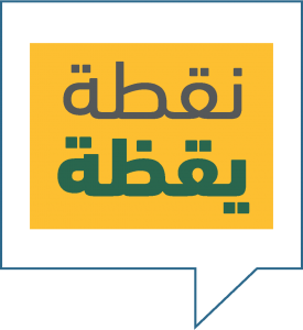 Logo de l'Alerte CESE en arabe
